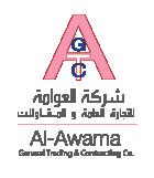Al-Awama